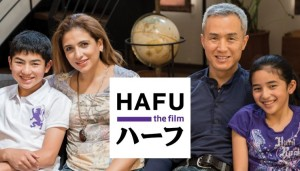 Hafu3